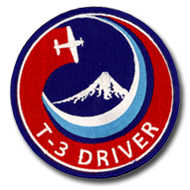 66-patch-Driver
